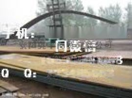 Z向钢钢结构材料Q345DZ15 华中安钢Z向钢Q345DZ15 基建工程材料Q345DZ15