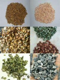 灰色、青色、暗红三大色系鹅卵石