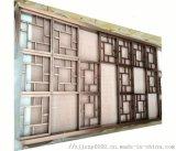 不鏽鋼花格廠家 電鍍不鏽鋼隔斷定製