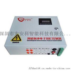 宏安科脉冲电子围栏报警系统 > 单防区电子围栏主机