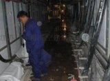 電廠地下輸煤廊道漏水堵漏施工