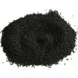 低灰分椰殼炭, 電廠鋼廠水處理椰殼炭, 椰殼黃金炭