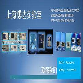 3M法半电波屏蔽室 上海地区磁场辐射测试预约