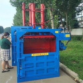 山东精驰液压打包机厂家 半自动打包机