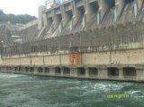 水电站厂房混凝土层间渗漏水化学处理施工