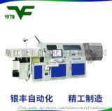 浙江彈簧機直銷3D線材成型,線材成型設備,