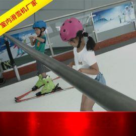 儿童训练室内滑雪机 江苏室内滑雪练习机厂家