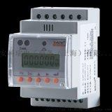 導軌式直流電能表 安科瑞DJSF1352-RN/D 雙路直流電能