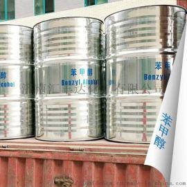 苯甲醇|鲁西桶装苯甲醇现货