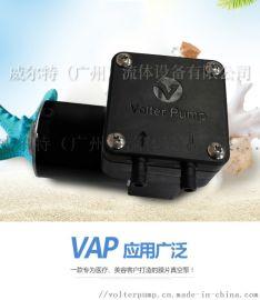 VAP微型真空泵 雾化器吸痰器负压吸引专用