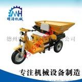 楼板厂专用运料车 送料车 混凝土送料机 料车
