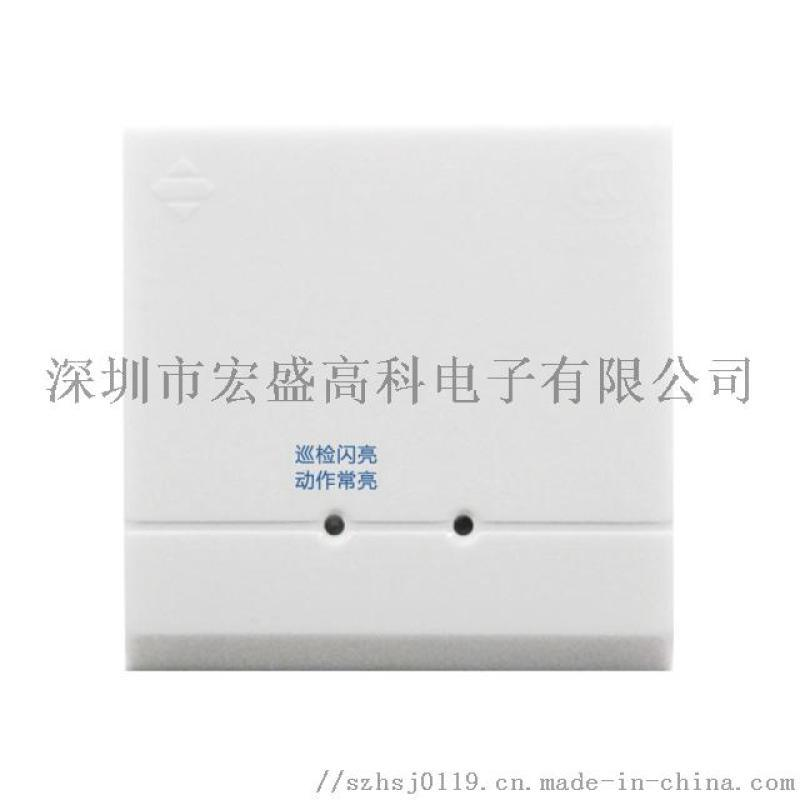 JS-951输入模块产品使用说明