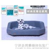 宠物床,高端宠物沙发,实木宠物窝,狗窝