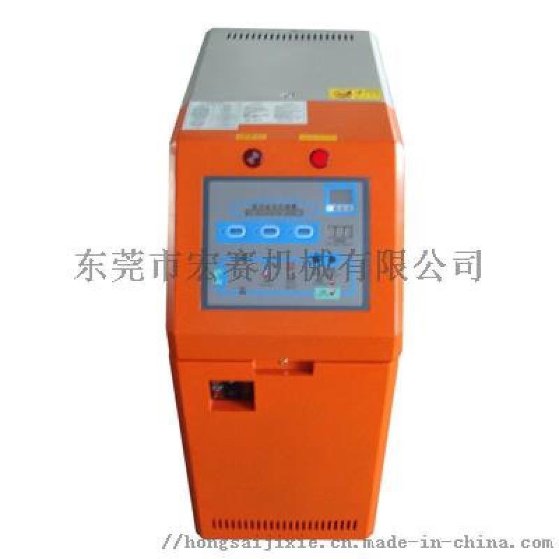 上海油式恒温机-模具油加热器-模具自动恒温机