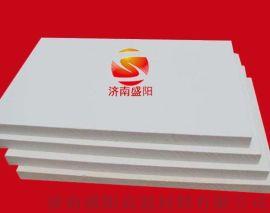 耐火棉陶瓷纤维板在辊道窑中的作用