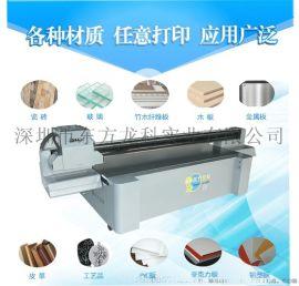 亚克力开关面板CNC切割显示器面板UV打印机