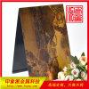 印象派供應304彩色不鏽鋼衛浴板 景觀不鏽鋼彩色板