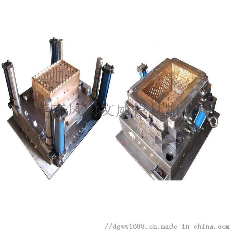 东莞外壳双色模具 注塑件成型模具设计生产加工厂家