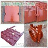 1.5×1.5米铸铁闸门规格型号,专注水利发展