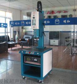 玩具金祥彩票国际超音波焊接机-台湾明和超声波塑料熔接机工厂