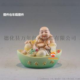 車載彌勒佛 陶瓷佛像飾品擺件元寶彌勒佛汽車擺件