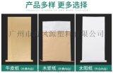 廣州廠家直銷化工紙塑袋編織袋複合袋
