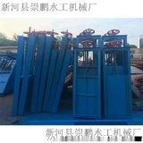 廠家直銷鋼製閘門廠家,水庫斜拉式閘門