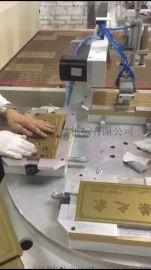 机器标牌丝印机指示牌丝网印刷机铭牌LOGO网印机
