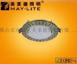 LED天花燈,GX53鐵質可替換光源天花燈系JJL-5301-D
