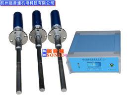 超声波金属除气振动系统制造商