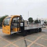 黄色平板电动货车带格栅围栏