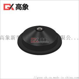 高象GXJG橡胶减震器橡胶减震减振橡胶水泵减振器