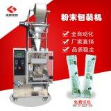 中凱自動包裝機粉劑廠家全自動粉末包裝機價格