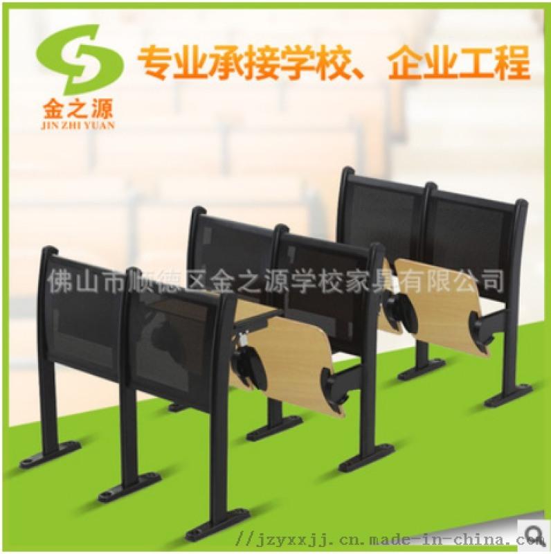 厂家直销善学阶梯课室排椅,会议礼堂合班室铁管排椅