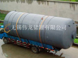 鋼襯塑儲罐廠家無錫偉龍專業