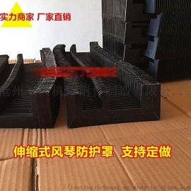 风琴式防护罩导轨防护罩生产厂家