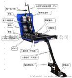 汽车座椅H点测量装置
