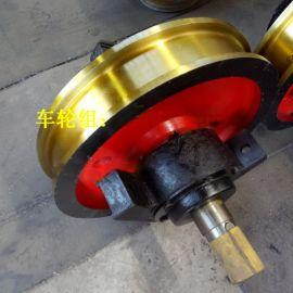 现货铸钢车轮组 热卖起重机车轮组 起重机配件厂家