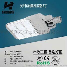 LED投射燈 可調投射燈 橋樑樓體照明