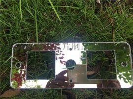 有机玻璃板 透明亚克力板 防静电亚力克板材 零切