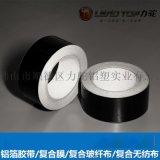 黑色铝箔胶带 铝箔胶带铝箔纸工厂直销