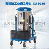 電動大功率工業吸塵器紡織廠用電瓶式工業吸塵器
