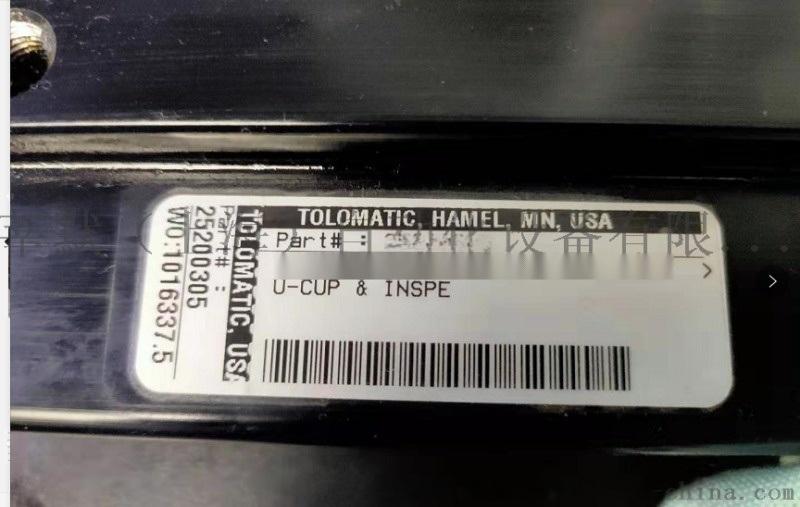 ER20.X3A.GP6莘默閃電報價VALPES