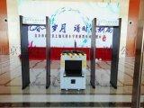 北京安检门安检机出租,厂家直接提供产品及服务