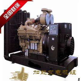 深圳坪山区发电机组厂家 沃尔沃柴油发电机厂家