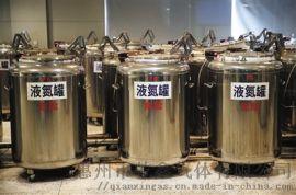 供应惠州液氮博罗液氮液氮充装