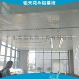 勾搭型瓦楞加强吊顶铝天花板 波纹芯瓦楞铝扣板