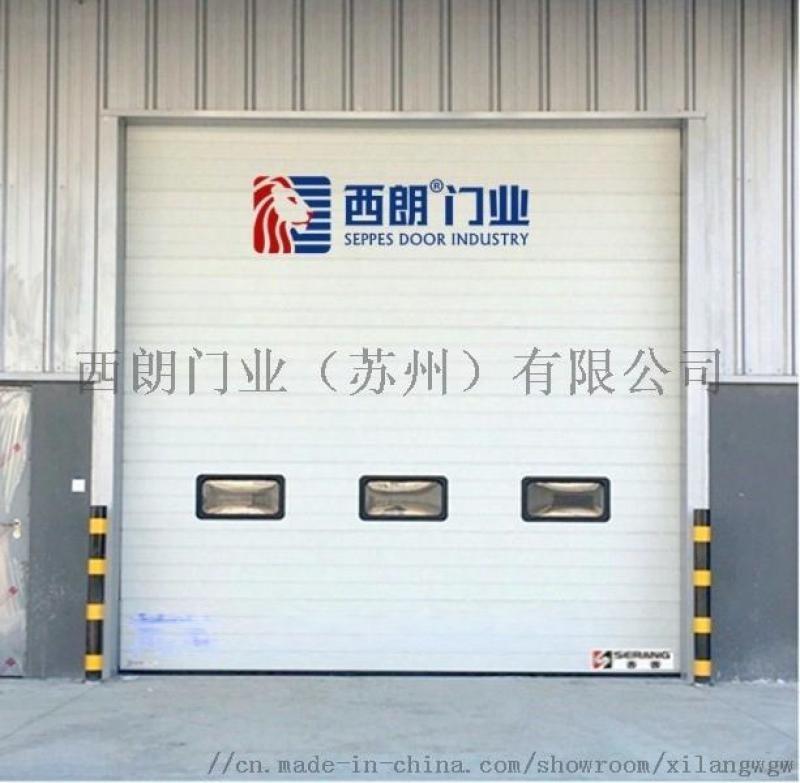 杭州廠房電動提升門