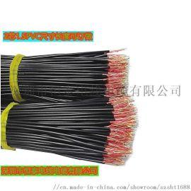 2芯1.0PVC彩色漆包线耳机漆包线
