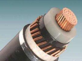 额定电压35kV及以下交联聚乙烯绝缘电力电缆